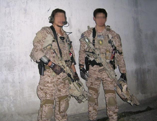 Operatori din NSWDG (team 6)